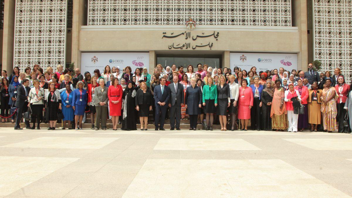 WIP Global Summit in Jordan 2016 - Summary Video
